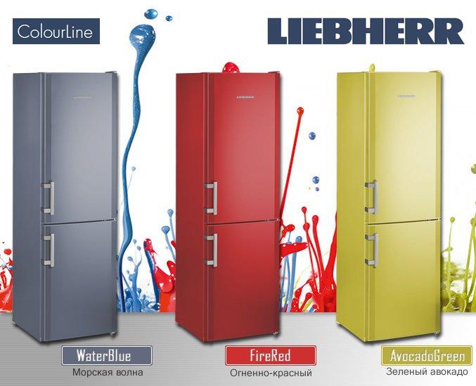 Réfrigérateur Liebherr Colourline