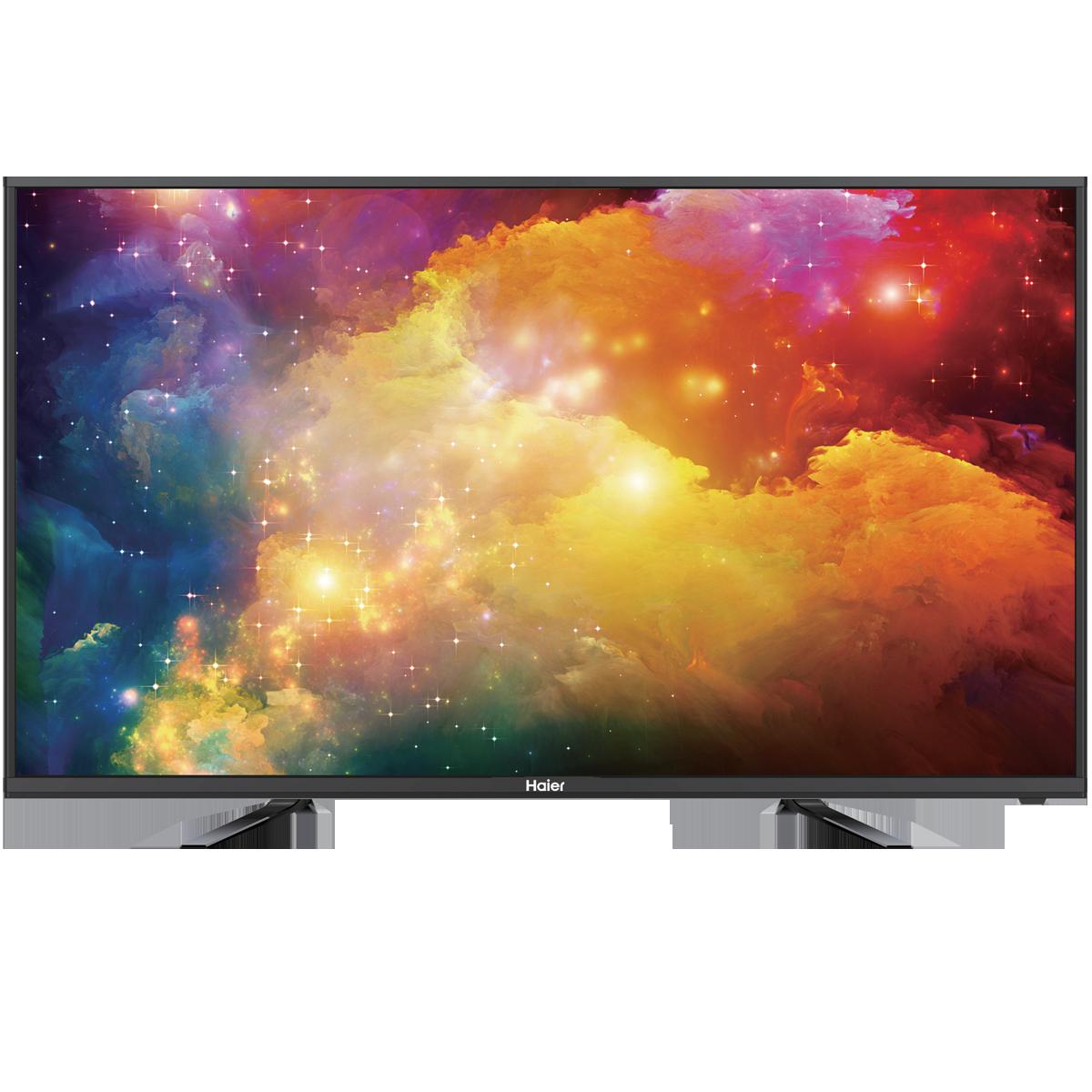 Cmc d stockage appareils lectrom nagers neufs de grandes marques prix - Vente flash televiseur ...